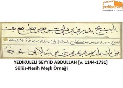 Yedikuleli Seyyid Abdullah (Hattat)